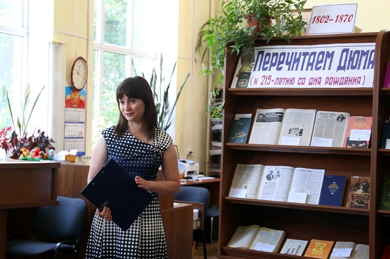 В Национальной библиотеке Адыгеи пройдет всероссийская акция «Библионочь-2019»