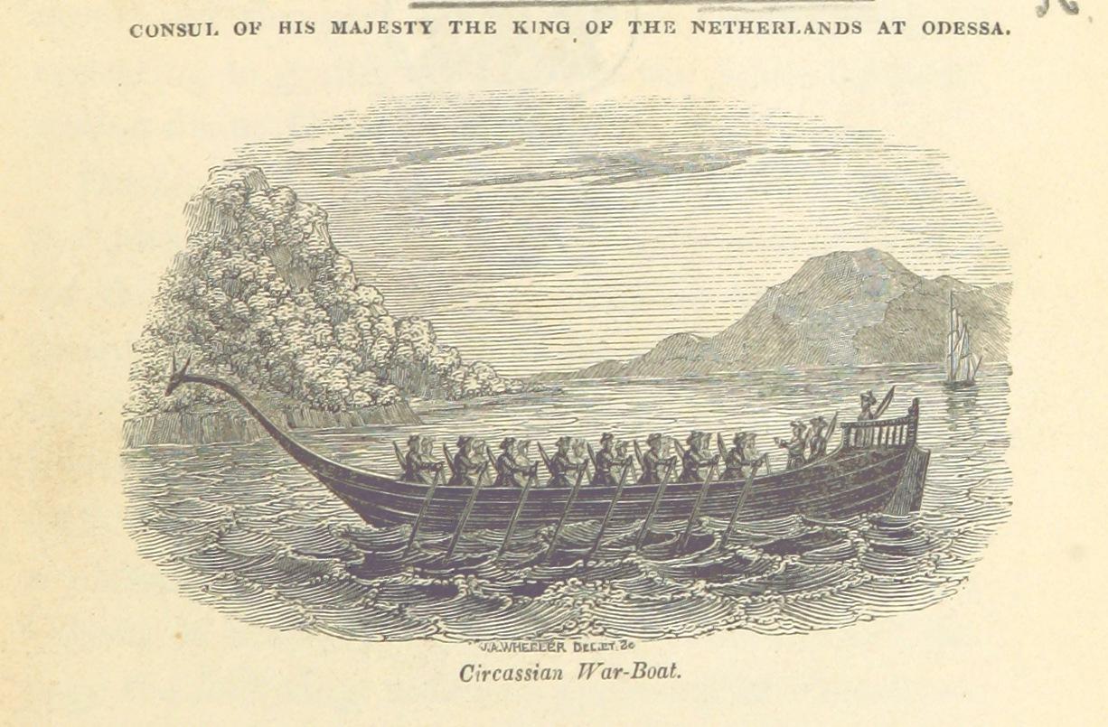 Сообщения о черкессах в Древние времена