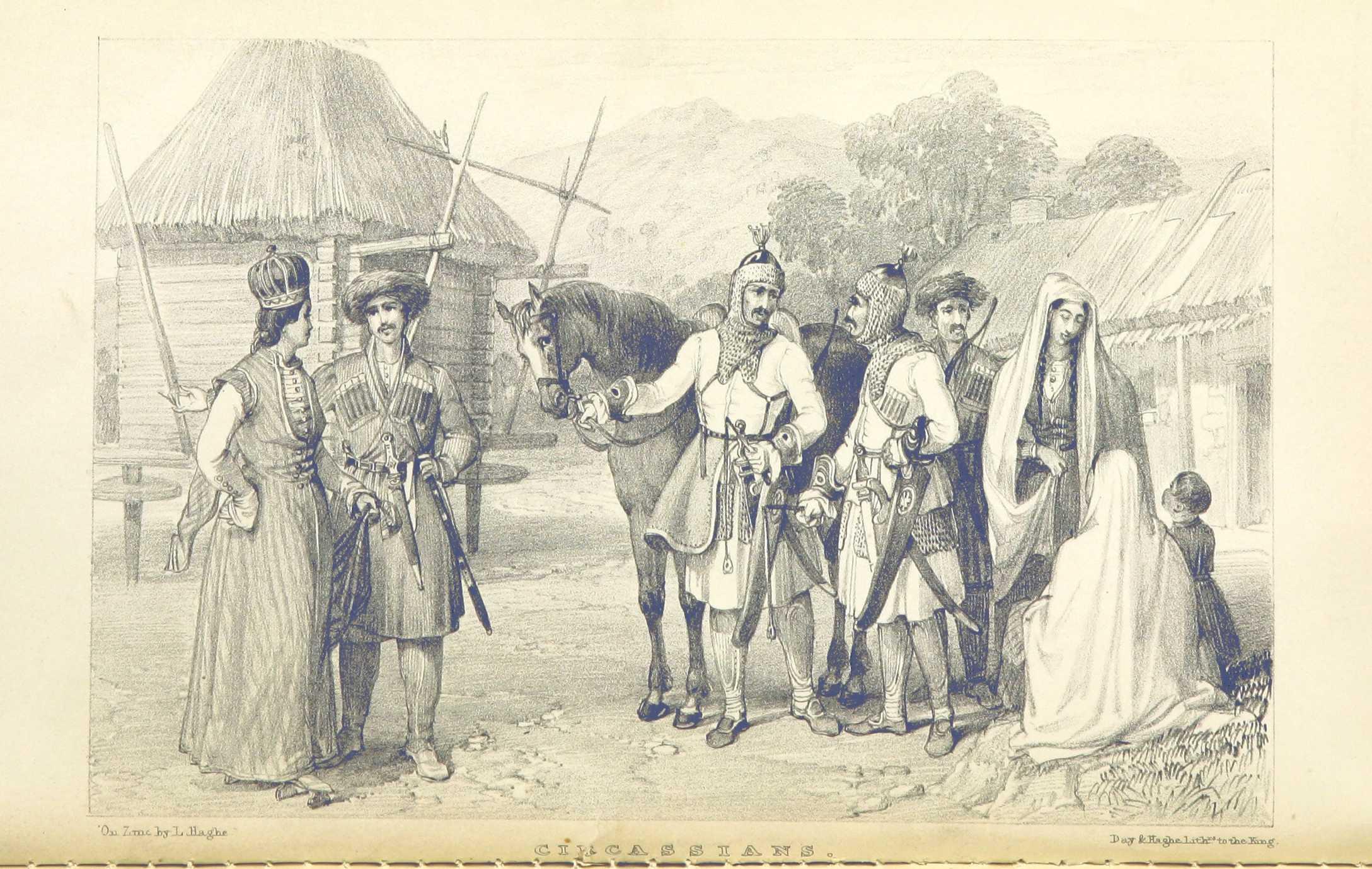 Сообщения о черкессах в Средние века