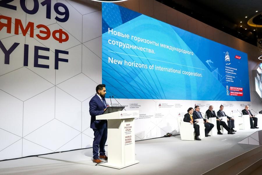 Глава Адыгеи принял участие в V Ялтинском международном экономическом форуме