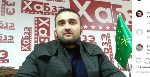 Черкесский активист Мартин Кочесоко задержан в Нальчике