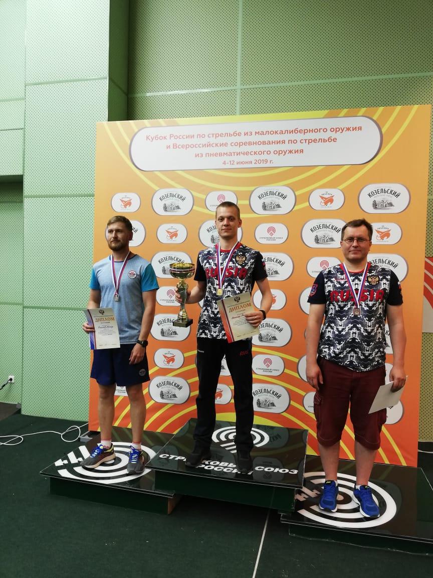Спортсмен из Адыгеи завоевал золото на Кубке России по стрельбе