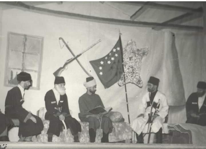 Черкесская диаспора 1950-е годы