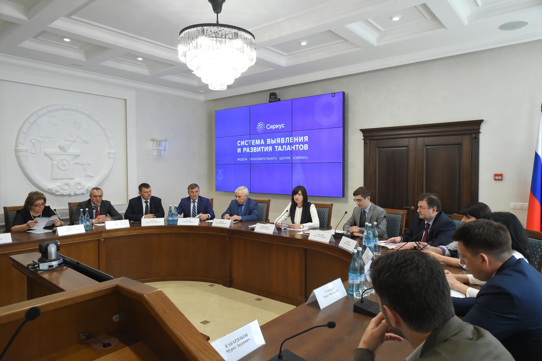 Глава Адыгеи возглавил попечительский совет регионального центра «Полярис»