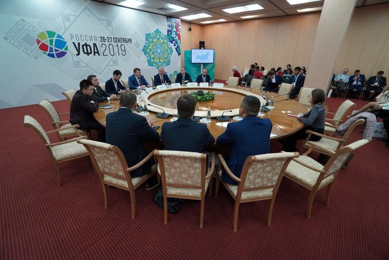 Адыгея участвует в бизнес-форуме стран ШОС и БРИКС