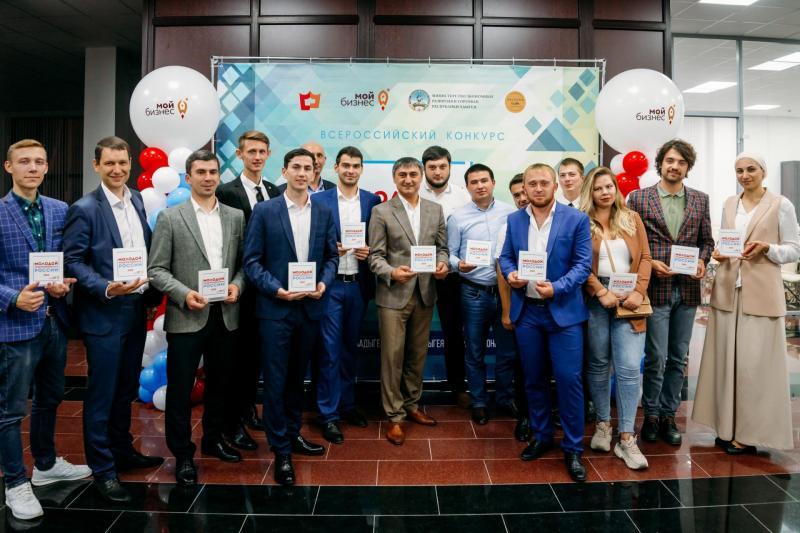 Четыре предпринимателя представят Адыгею на Всероссийском конкурсе «Молодой предприниматель России-2019»