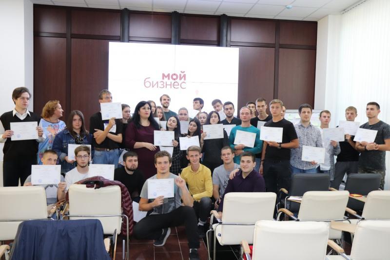 Будущие предприниматели Адыгеи тренировали дизайн-мышление в Центре поддержки предпринимательства