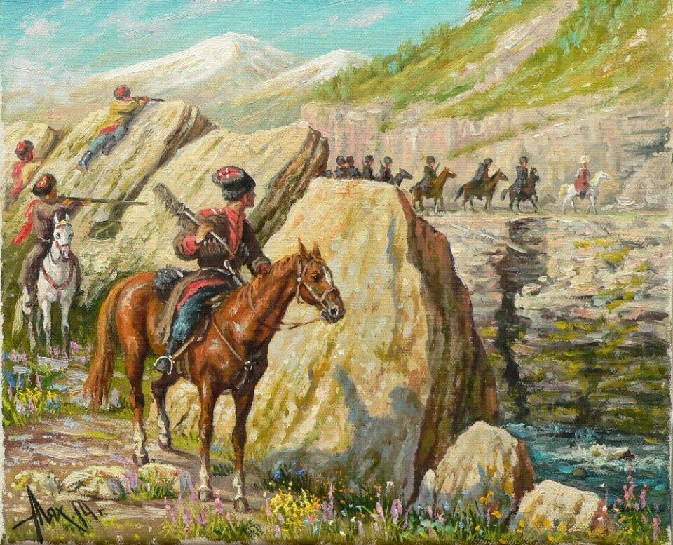 Причины поражение черкеской конницы в войне с царской армией | Адыги.RU | Яндекс Дзен