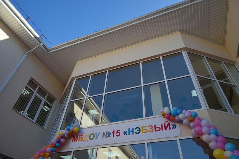 В Адыгее завершают строительство 6 детсадов В Адыгее завершают строительство 6 детсадов