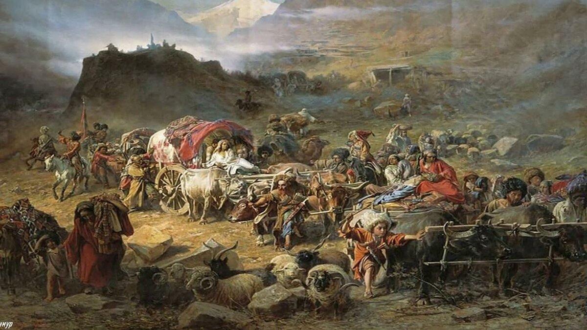 Депортация черкесов в 1856-1864 гг.: план и его реализация
