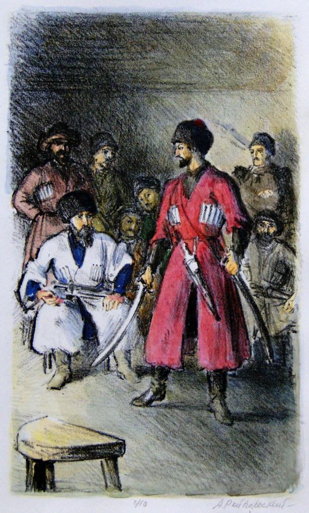 Междоусобные войны в период Русско-Кавказской войны