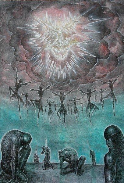Древний танец посвященный Богу-громовержцу Шибле
