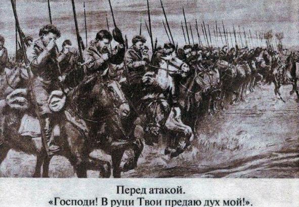 Под песню Розенбаума: современные казаки и шашка