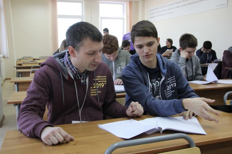 В Адыгее стартовала V Кавказская математическая олимпиада
