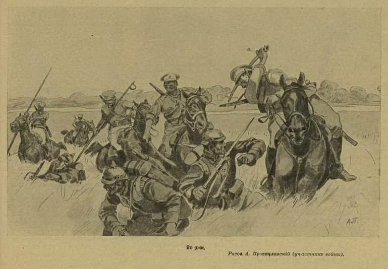 Два мощнейших удара шашкой по рассказам очевидцев (первая половина XIX века)