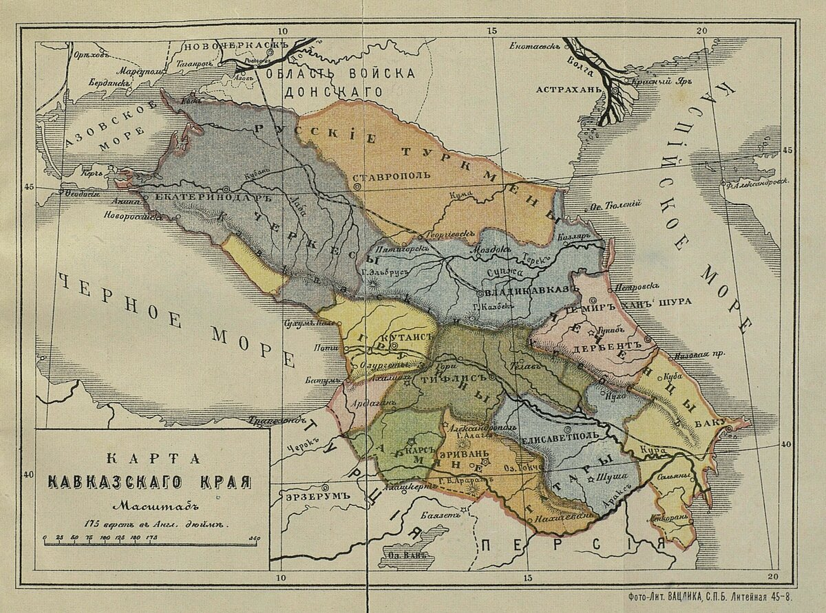 Черкесы в Пятигорье и откуда они там появились?