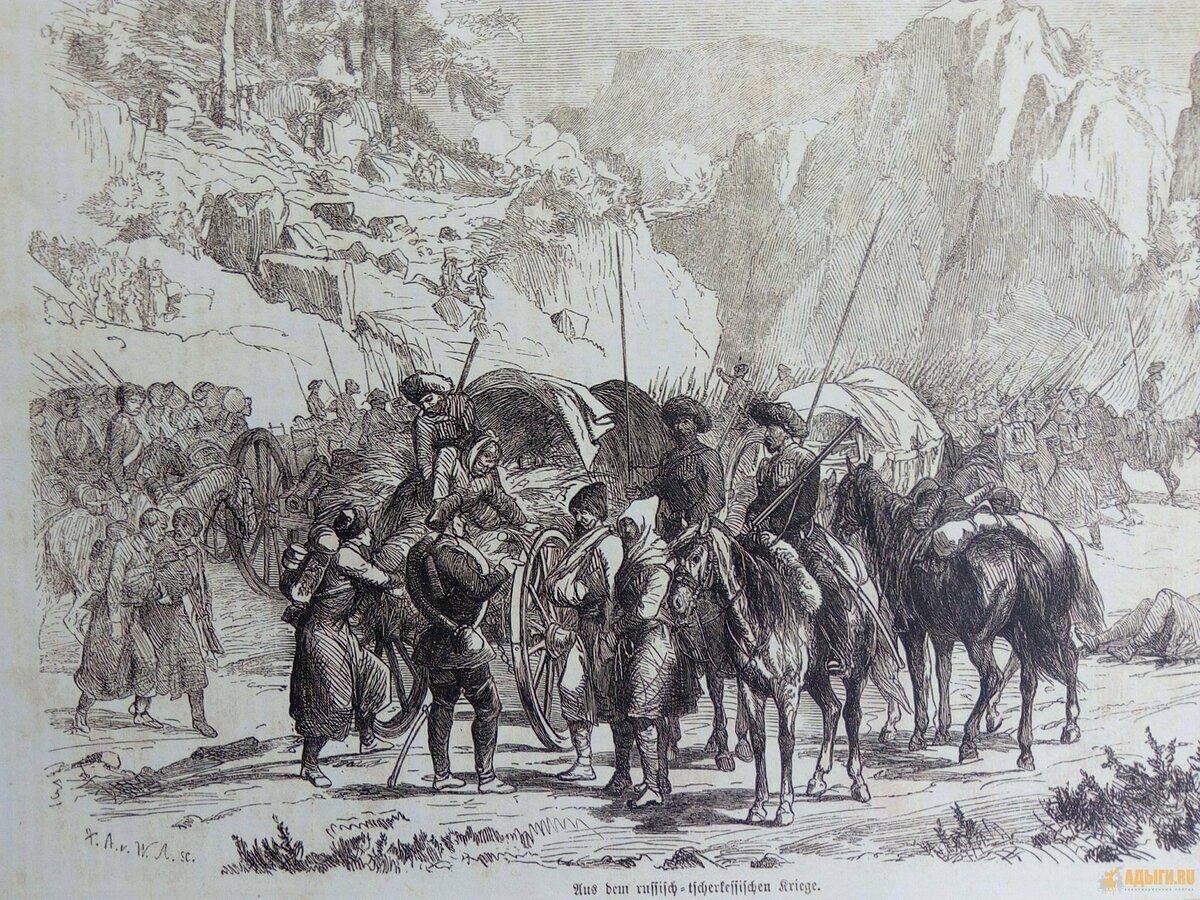 Черкесы - Древний народ Кавказа, который не имел письменности