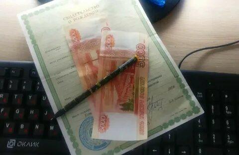 Отделение Пенсионного фонда России по Адыгее разъяснило, что делать, если не получается подать заявку на получение выплаты на детей