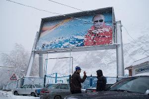 Снегопад в Эльбрусском районе