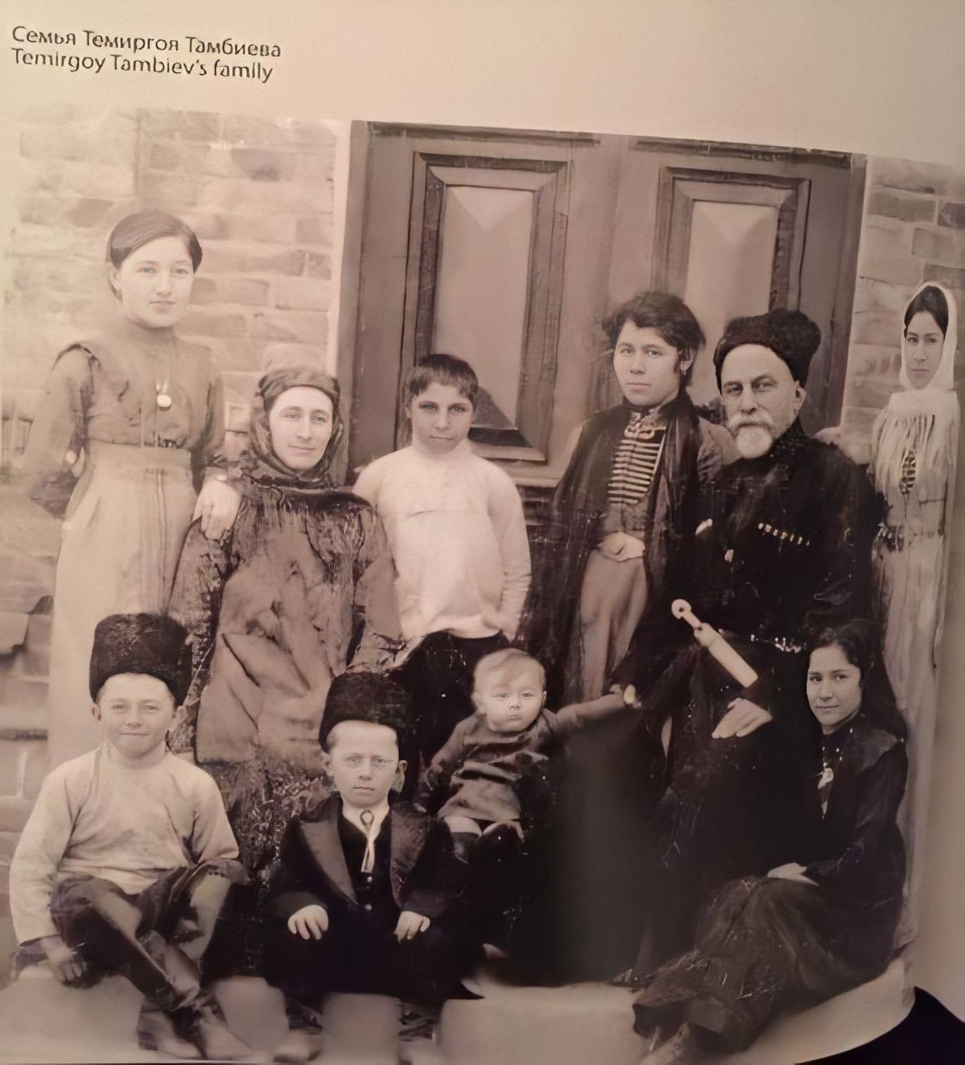 Семья Темиргоя Тамбиева
