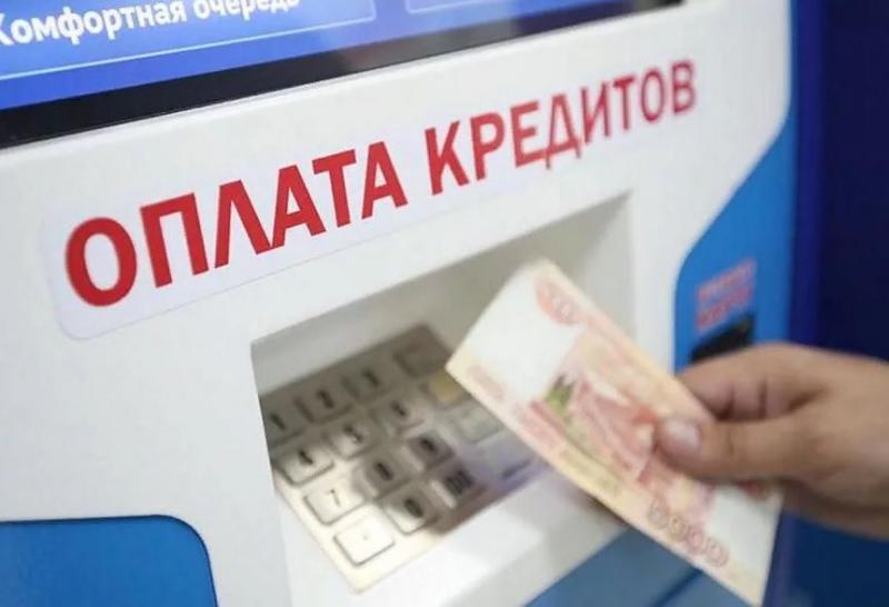 Почти восемь тысяч обращений за отсрочкой по исполнению кредитных обязательств поступило в банки от жителей Адыгеи