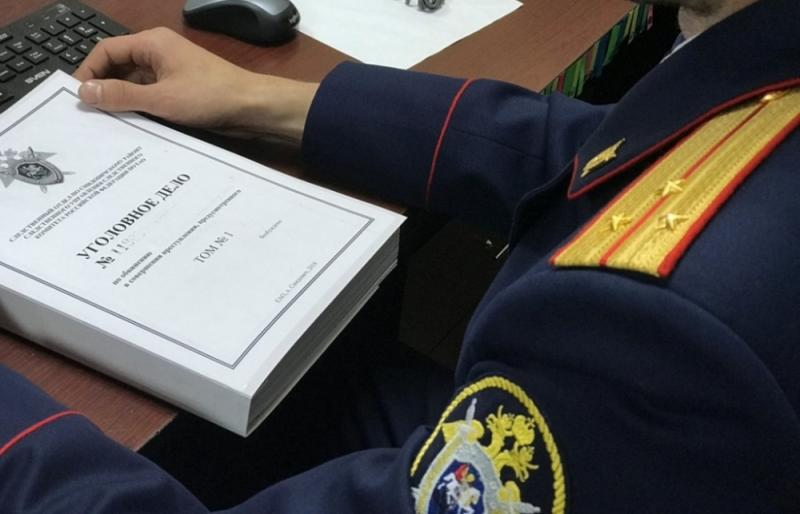 В Адыгее в отношении главы и депутата муниципального образования возбуждено уголовное дело о мошенничестве