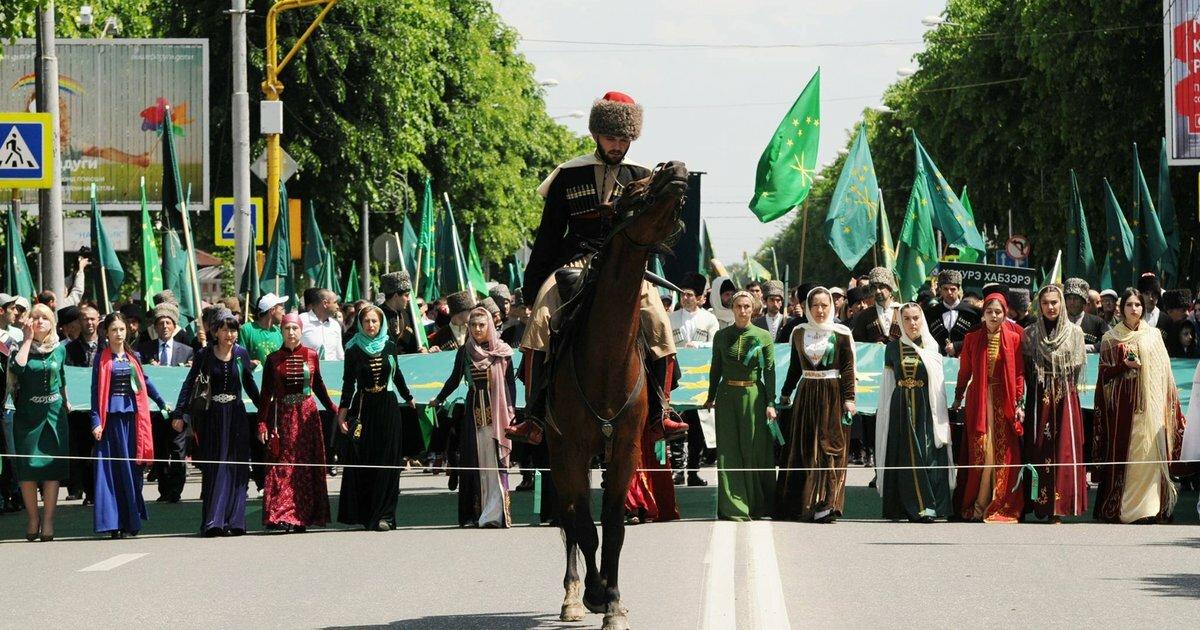 «Резолюция о положении черкесского народа» и история становления общественного движения в ООН