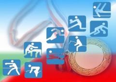День физкультурника в Майкопе отметят соревнованиями и награждением победилей онлайн конкурсов