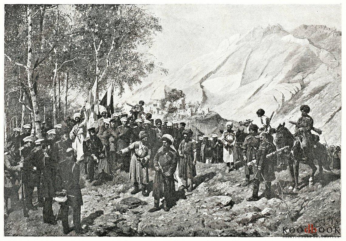 Кириллов П. К истории колонизации Закубанского края (Кубанский сборник, 1903, т. 9)