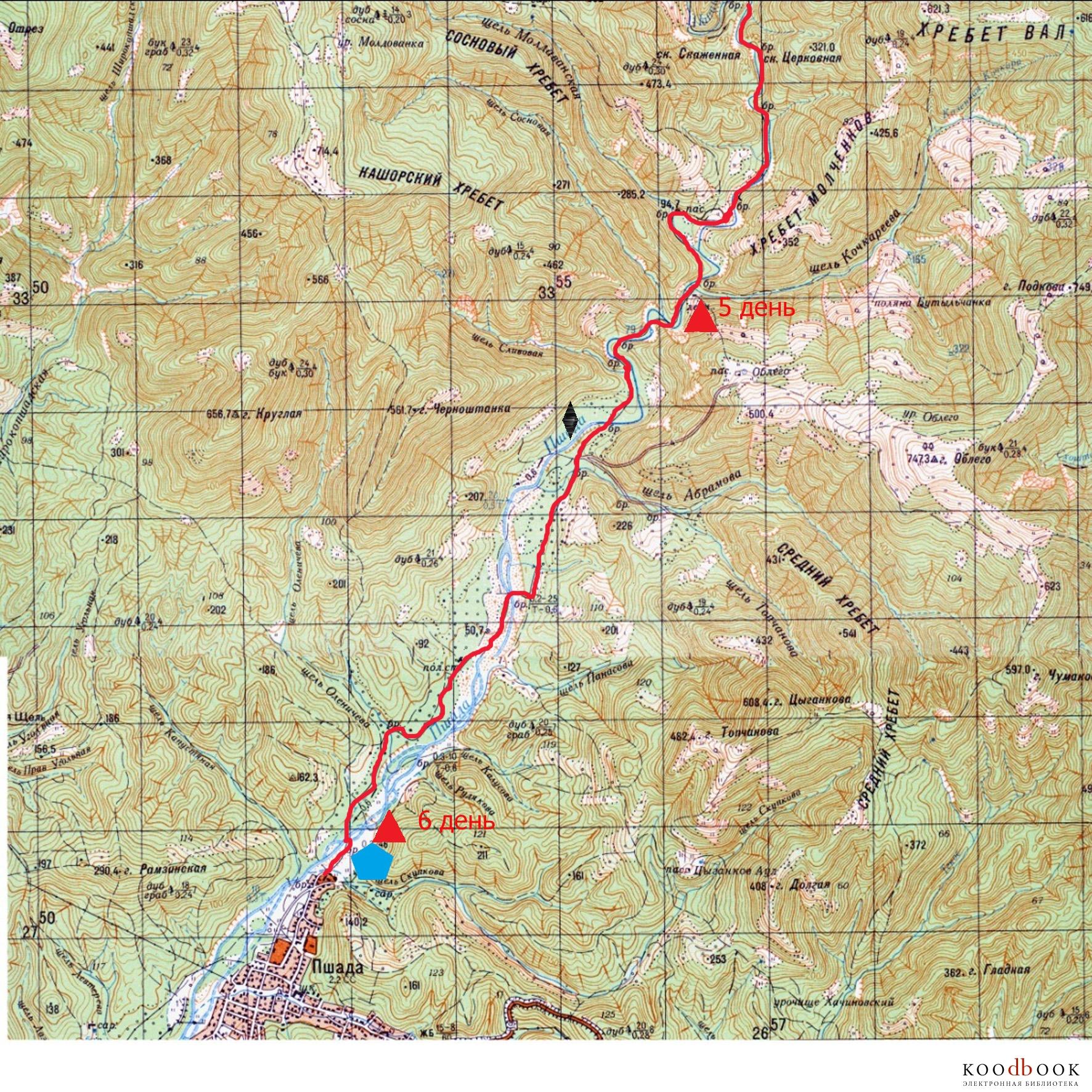 Ковешников В. Н. Туристскими маршрутами древней Адыгеи (1992)