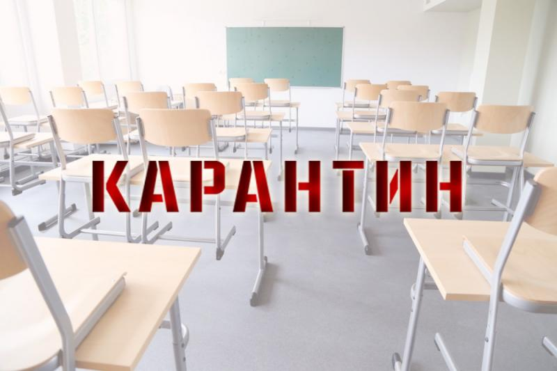 Класс в школе Адыгейска отправлен на карантин из-за коронавируса