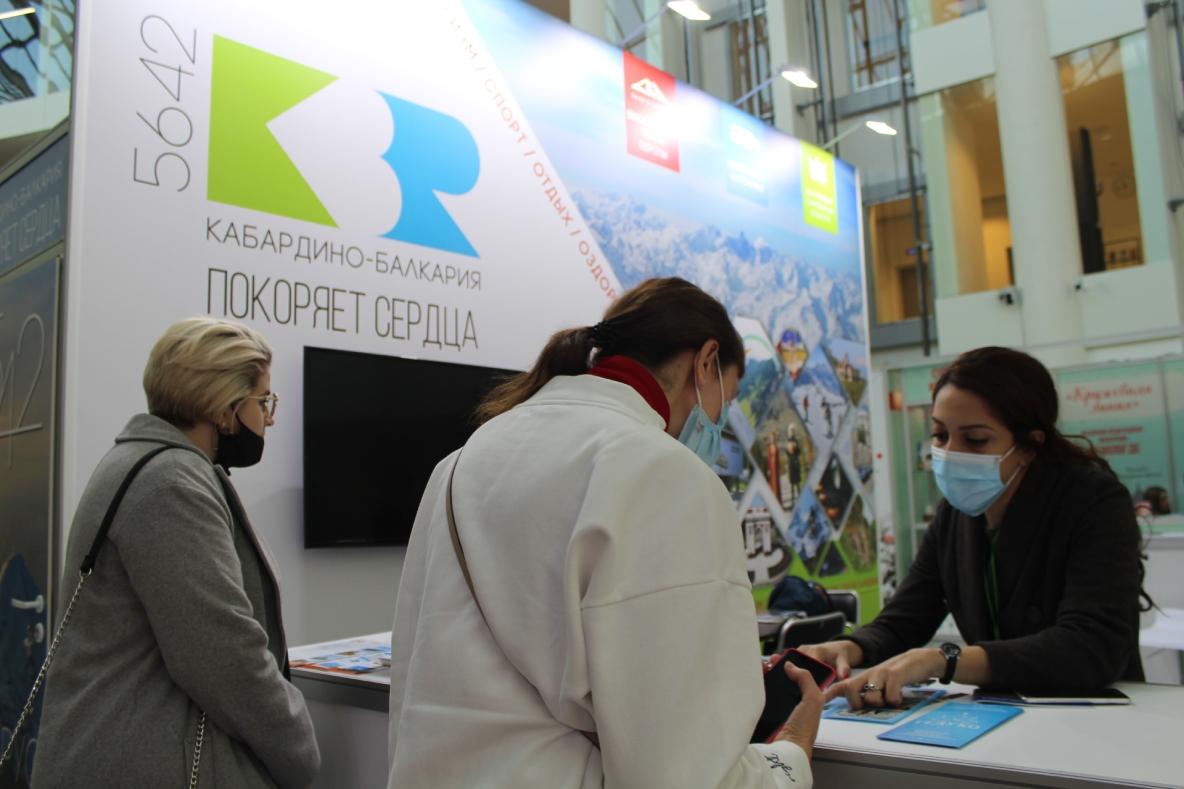 КБР, единственная из регионов СКФО, представила свой турпотенциал на Expotravel-2020