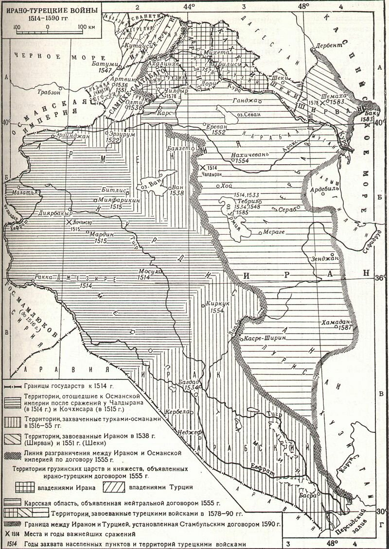 Участие Черкесии в османо-сефевидской войне 1578-1591 гг.: документальные и фольклорные источники