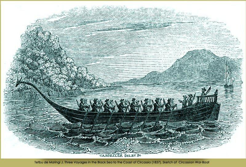 Тэбу Де Мариньи о черкесских лодках
