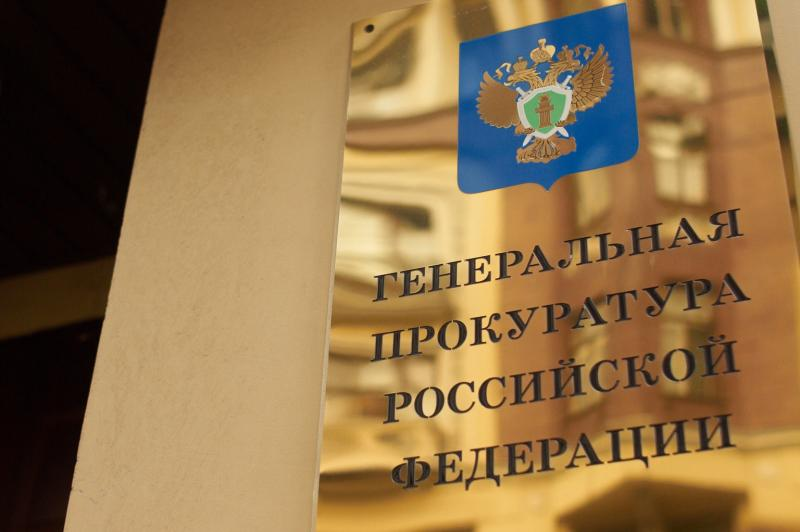 Заместитель Генпрокурора России утвердил обвинительное заключение по уголовному делу об убийстве в Адыгее