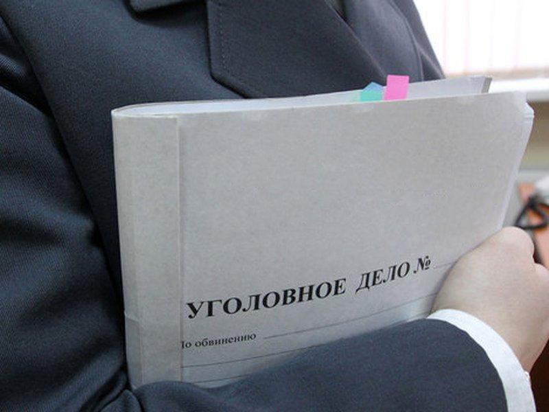Уголовное дело об утрате имущества университета на 11 млн рублей возбуждено в Адыгее