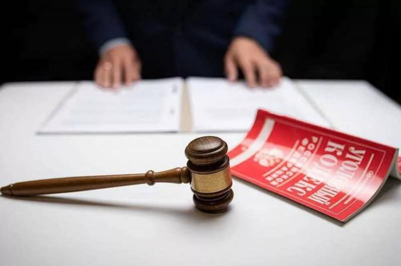 Прокуратура Адыгеи утвердила обвинение по делу о мошенничестве на 202 млн рублей