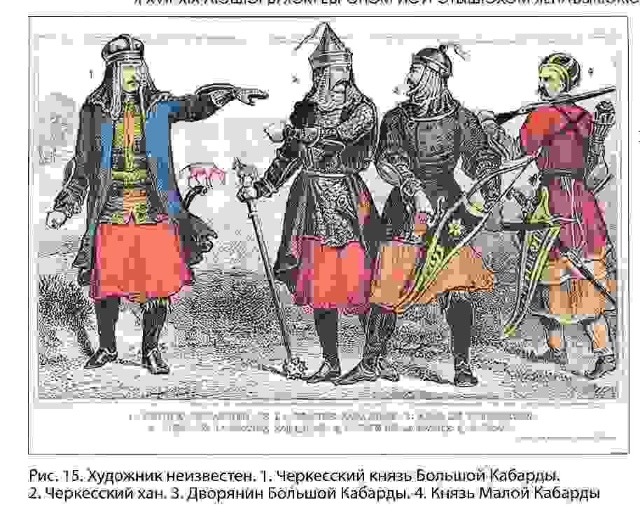 Мужество-благородство - Л1ЫФ1ЫГЪЭ