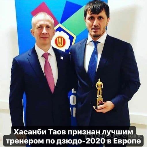 Хасанби Таов признан Европейской Федерацией Дзюдо лучшим мужским тренером 2020 года