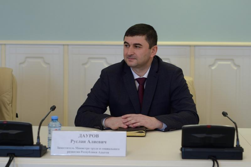 Руслан Дауров назначен заместителем министра труда и социального развития Адыгеи